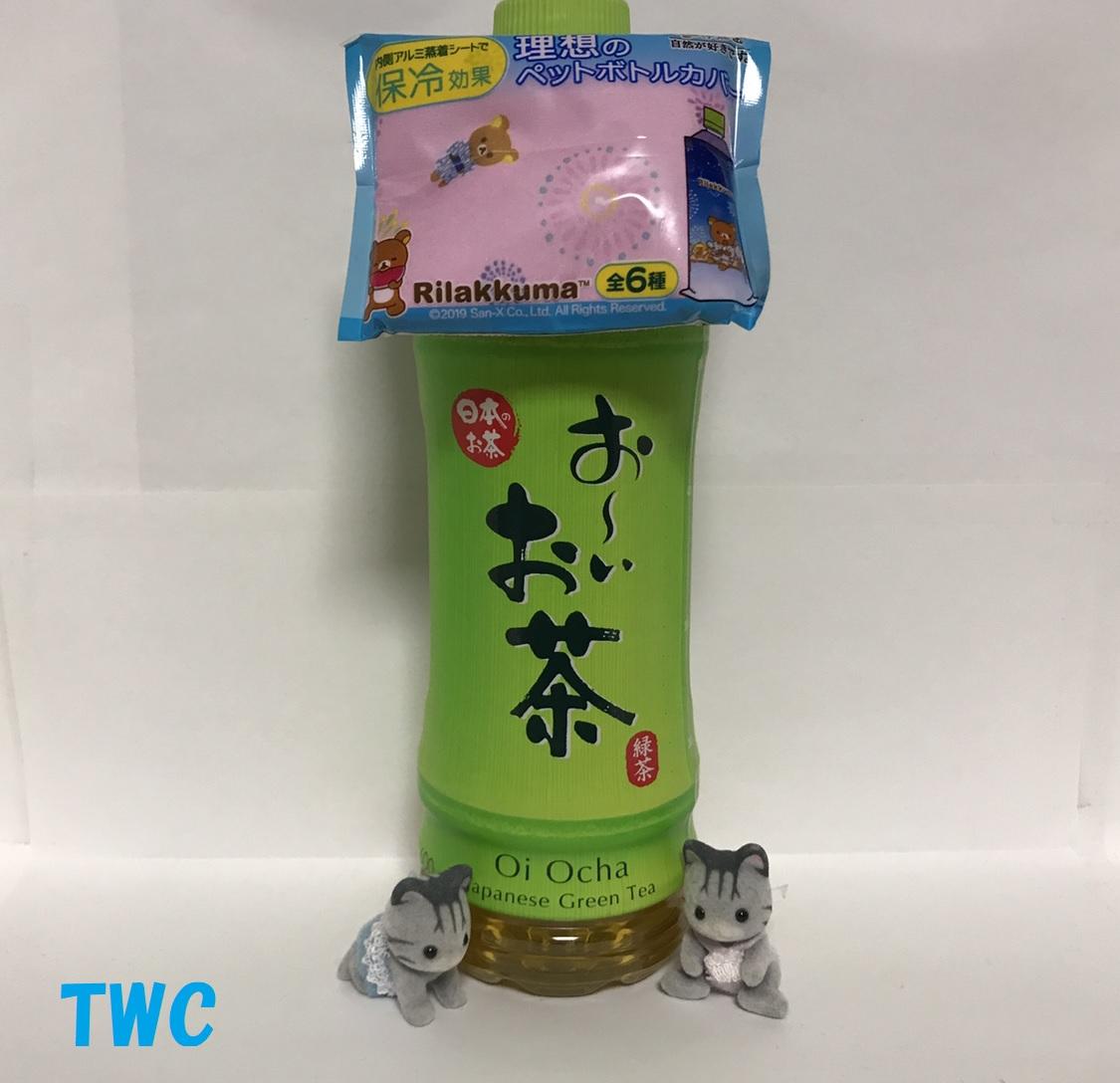 カバー 伊藤園 2019 リラックマ ペット ボトル
